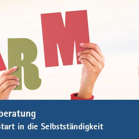 warm-up Kurzberatung der IHK Reutlingen